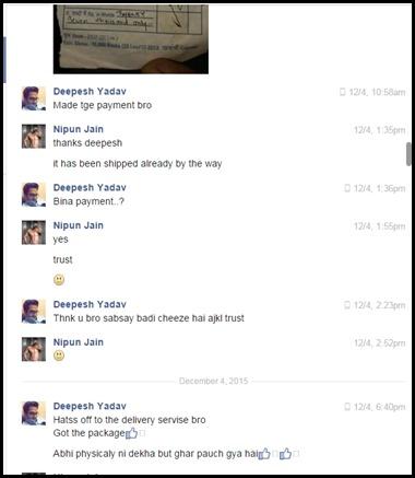 Deepesh Yadav 1